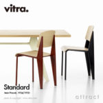 Jean Prouvé ジャン・プルーヴェのStandard Chair スタンダードチェア 美しい椅子の選び方