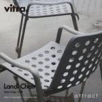 VitraのLandi Chair ランディチェア  1938年のデザイン アルミ製アウトドアチェア 美しい椅子の選び方