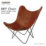 「バタフライチェア」の愛称で知られるBKFチェアを通販でお取り寄せ 美しい椅子の選び方